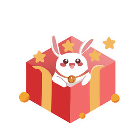 卡通矢量渐变扁平礼物盒子元素