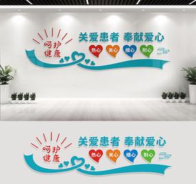 医院文化墙宣传标语