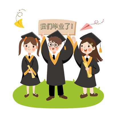 穿着学士服的毕业生