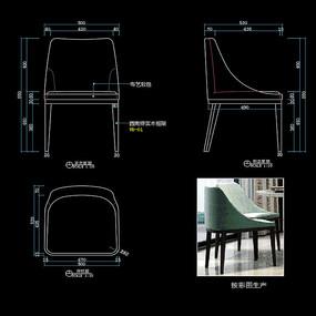 轻奢家具餐椅书椅CAD椅子图库