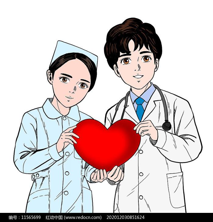 手绘卡通风手捧爱心的医生图片