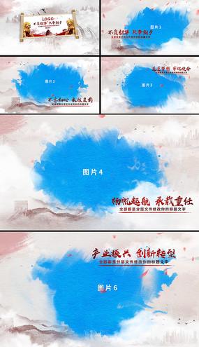 大气水墨中国风图文展示片头AE模版