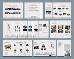 房地产文化品牌墙背景板