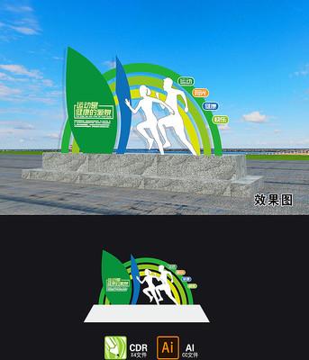 全民运动健康主题公园雕塑