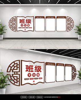 新中式校园学习园地文化墙