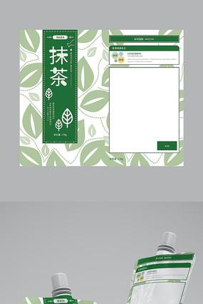 化妆品抹茶面膜果冻吸吸包装设计