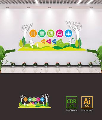 唯美补习班小学幼儿园文化墙设计