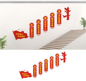 党建楼道文化墙展板设计