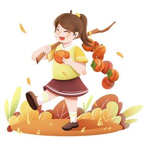 秋天节气女孩吃柿子PNG素材