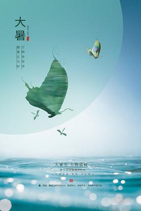 中国风大暑节气大气海报设计