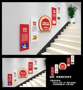 爱国守法社区楼梯文化墙