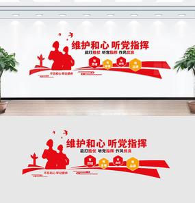 部队军队文化墙宣传标语