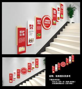 社区文明城市楼梯文化墙