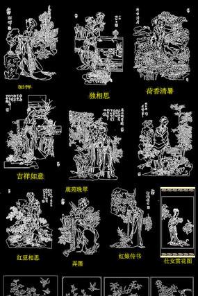 中式古典图案