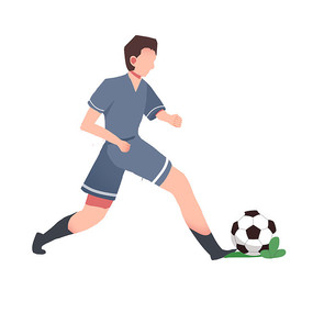 卡通矢量扁平踢足球元素