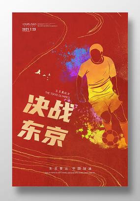 红色创意东京奥运海报设计