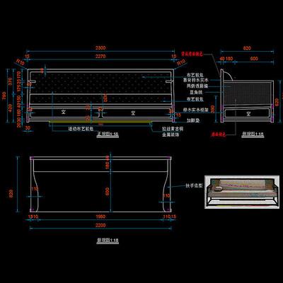 新中式家具沙发罗汉床CAD图库