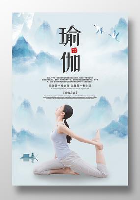 中国风瑜伽养生瑜伽海报