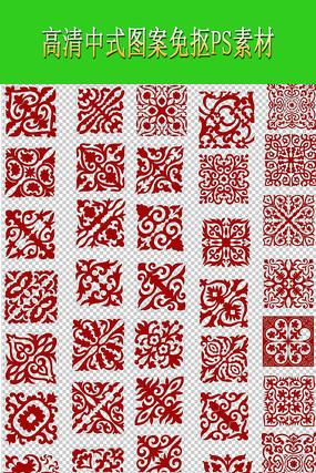 中式镂空古典花纹PS素材