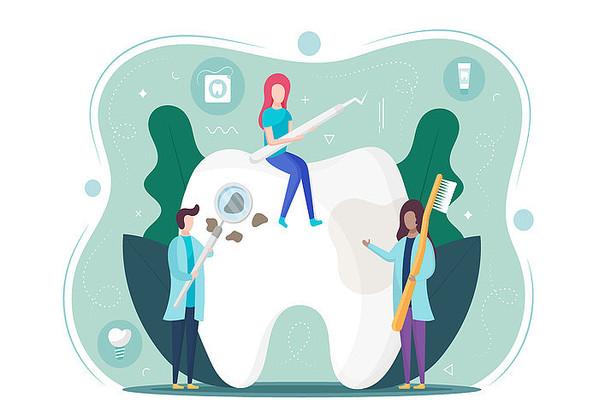 小清新关注口腔卫生健康人物插画设计