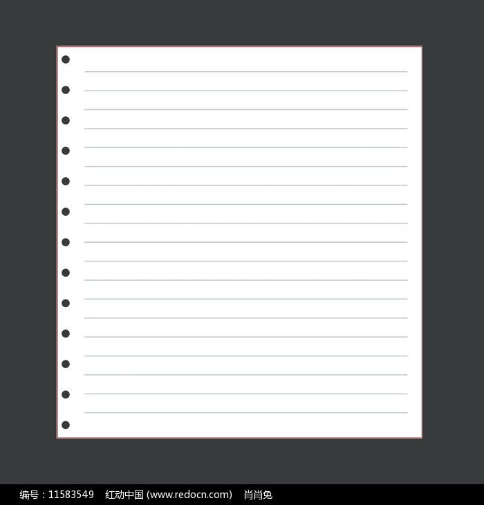 笔记本书页纸元素图片