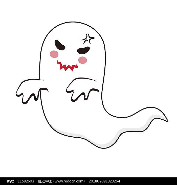 创意手绘发怒幽灵矢量素材图片
