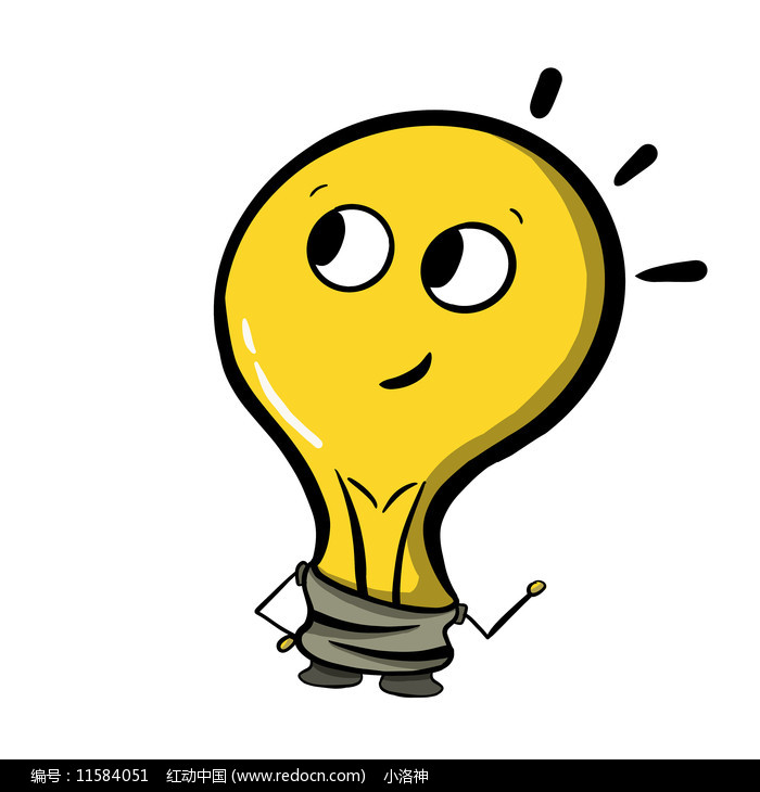 卡通可爱创意灯泡图片