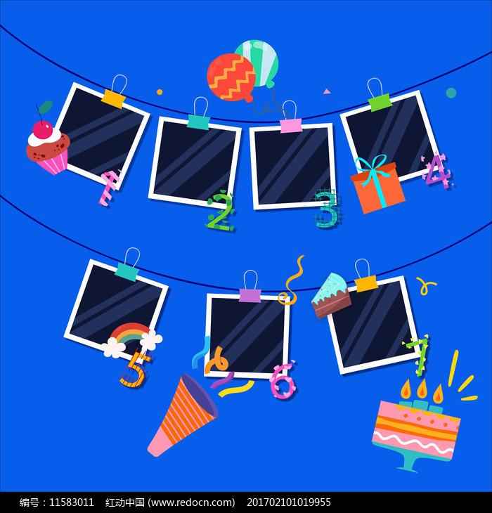 生日照片框图片