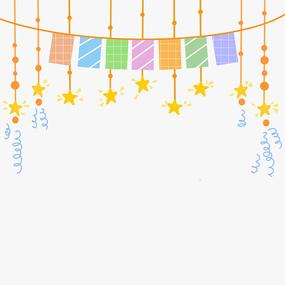 生日装饰性旗子