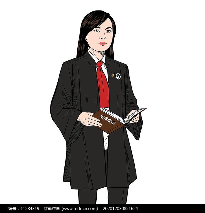 手绘风女律师人物图片
