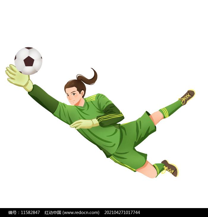 运动会奥运会世界杯女足守门员PNG素材图片