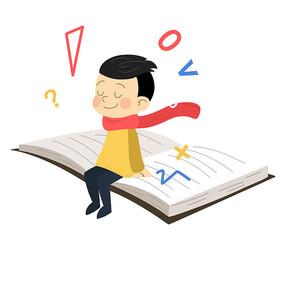书本男孩培训班知识