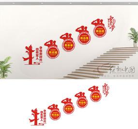 四有军人楼梯文化墙