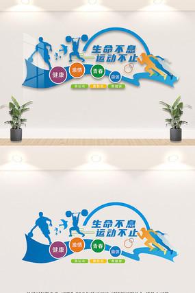 健身房校园体育运动文化墙