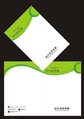 绿色叶子线条封面