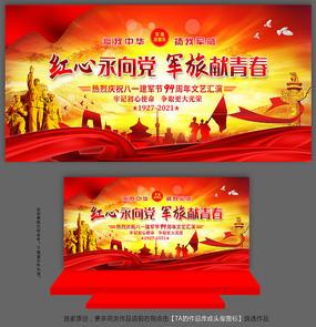 庆祝八一建军节94周年文艺晚会舞台背景