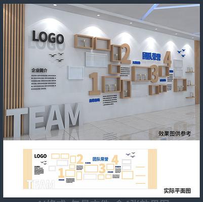 企业荣誉奖杯文化墙设计