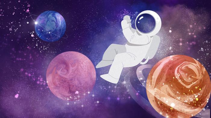 手绘唯美卡通星空宇航员人物