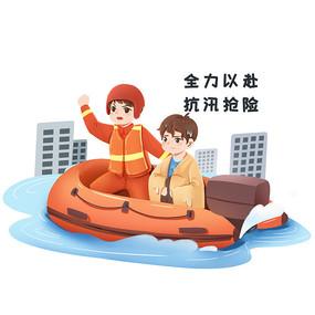 台风暴雨防洪防汛战士救人素材