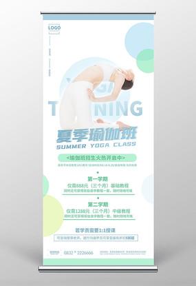 白色简约时尚大气夏季瑜伽班锻炼易拉宝设计