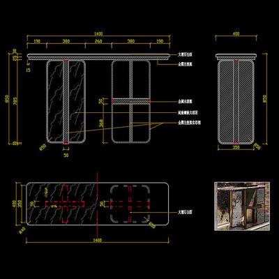 轻奢家具玄关桌玄关台CAD桌子图纸