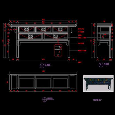 中式家具玄关桌玄关台CAD玄关柜图纸