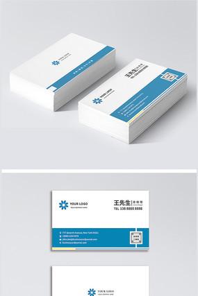 蓝色大气公司商务名片设计