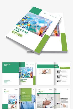 绿色医疗行业医学生物画册
