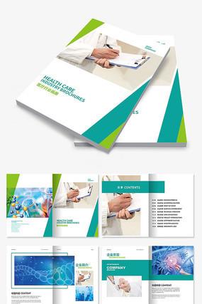 绿色医疗行业医学实验生物基因画册