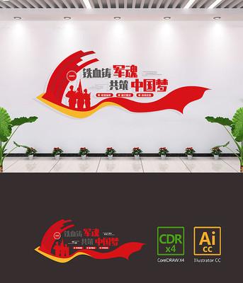 中国军魂部队文化墙