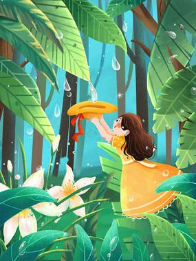 白露卡通插画清新叶子森林人物接露水