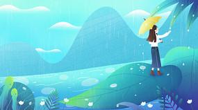 白露雨水卡通人物风景