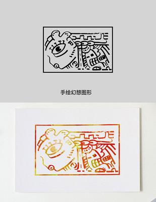 原创手绘创意幻想插图背景设计