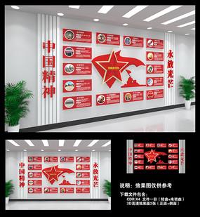 中国精神党建文化墙